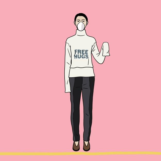 free hugs.jpg